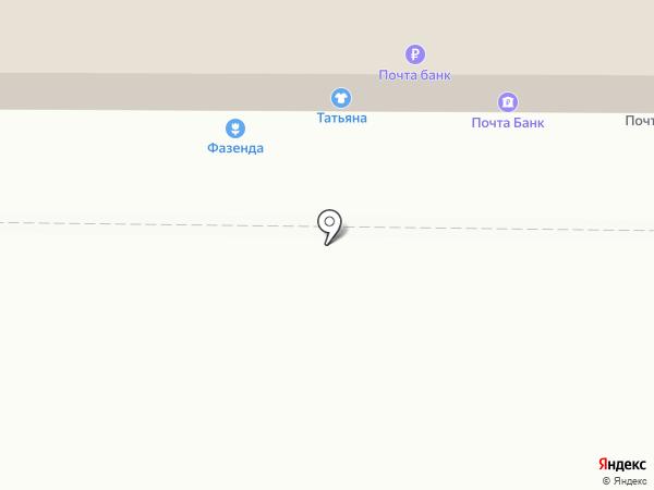 Банкомат, Почта Банк, ПАО на карте Жигулёвска