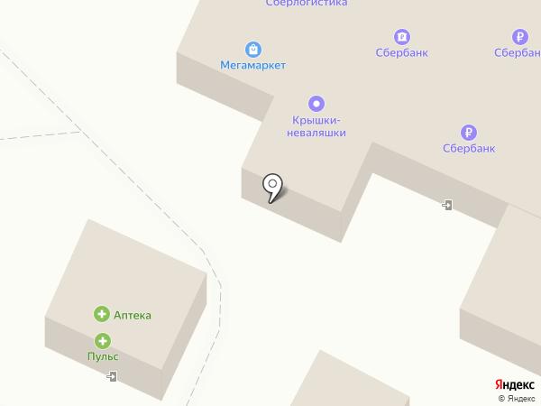 Сбербанк, ПАО на карте Тольятти