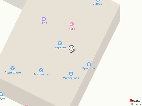 Гаврюша на карте Жигулёвска