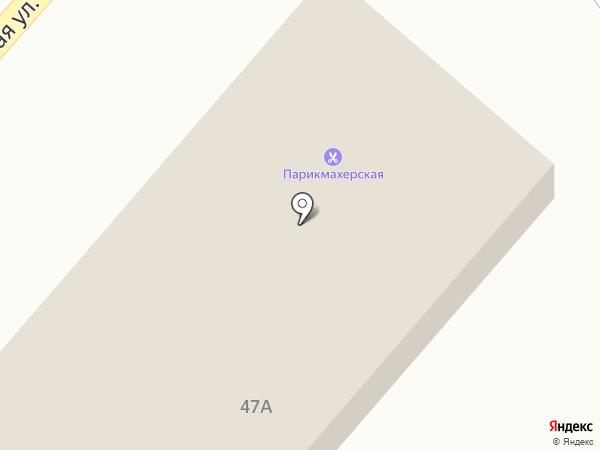 Парикмахерская на карте Васильевки