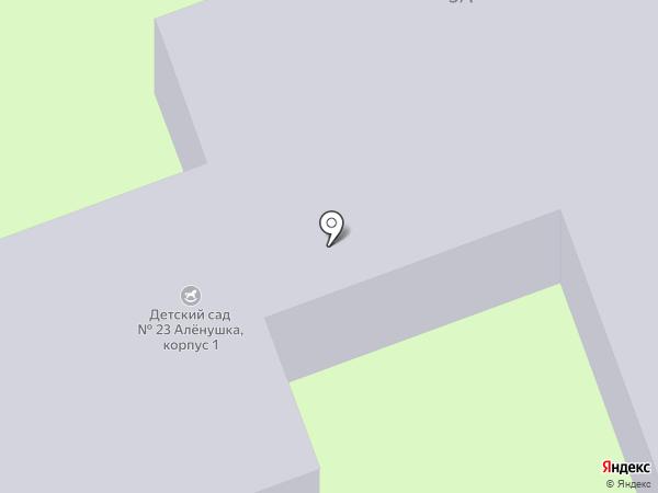 Аленушка на карте Жигулёвска