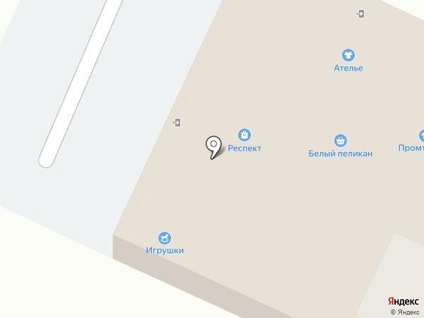 Магазин сумок и кожгалантереи на карте Тольятти