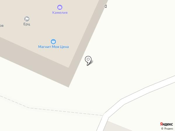 Соня на карте Тольятти