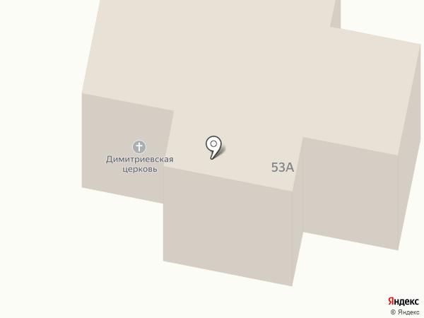 Храм во имя Святого Великомученика Дмитрия Солунского на карте Соснового Солонца