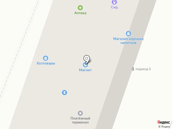 Магазин садового инвентаря и удобрений на карте Жигулёвска