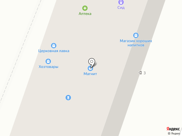 Банкомат, Сбербанк, ПАО на карте Жигулёвска