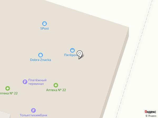 Магазин хозтоваров на карте Тольятти