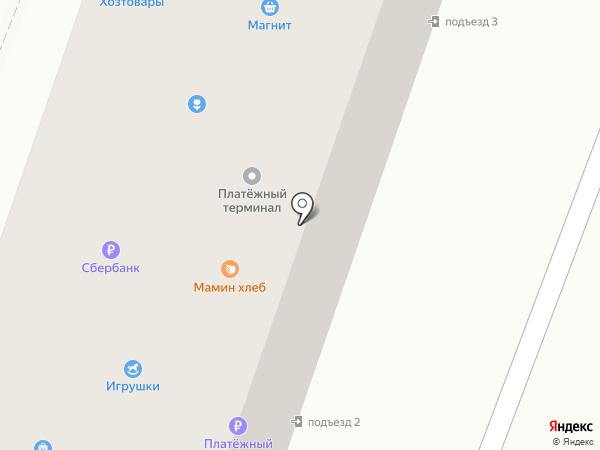 Настена на карте Жигулёвска
