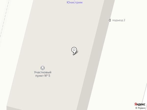 Участковый пункт полиции на карте Жигулёвска