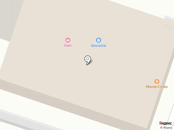 Пивное место на карте Тольятти