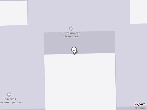Родничок на карте Гирсово
