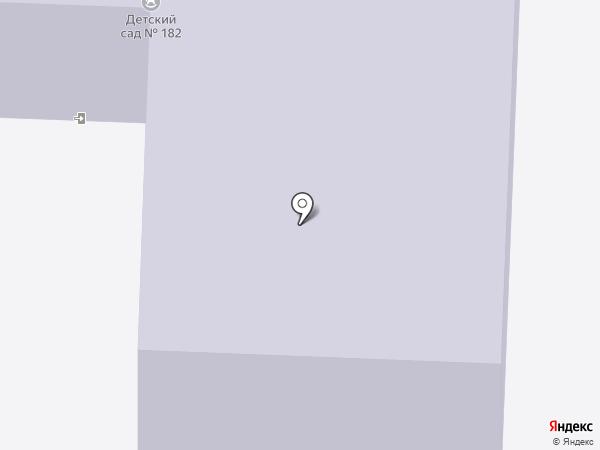 Детский сад №182 на карте Садаковского