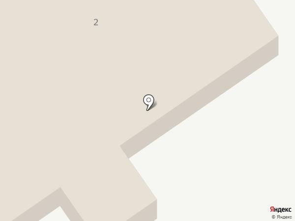 Оптово-розничная компания на карте Ганино