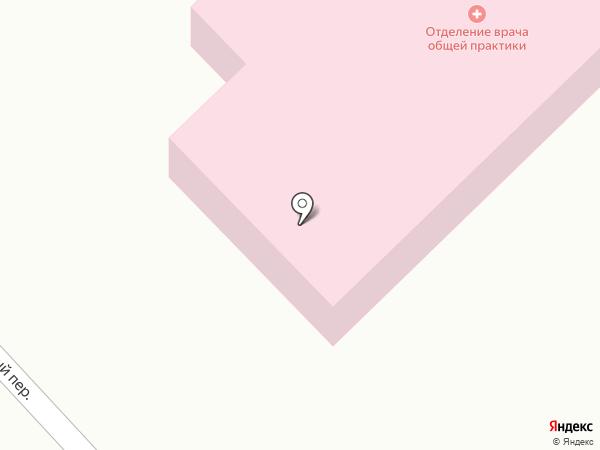 Поликлиника на карте Ганино