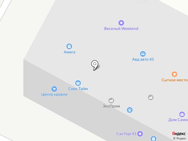 Центр Кровли на карте Кирова