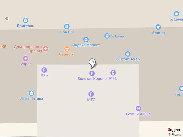Аляска на карте Кирова