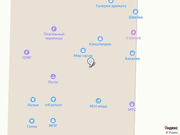 Балтбет на карте Кирова
