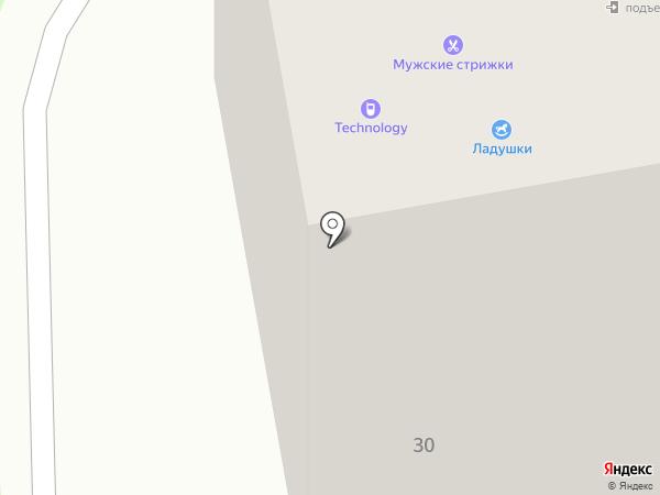 Магазин сумок на карте Кирова