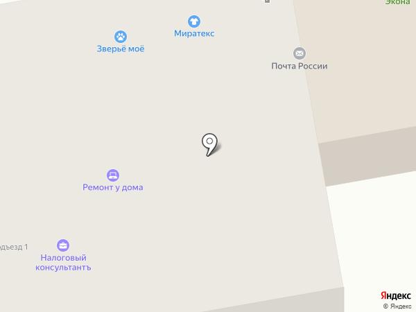 Миратекс на карте Кирова
