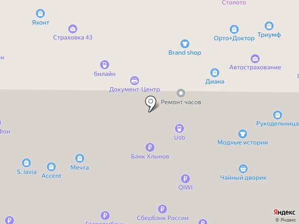 Free Look на карте Кирова