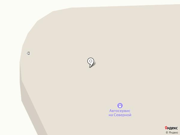Автосервис на Северной на карте Зеленовки
