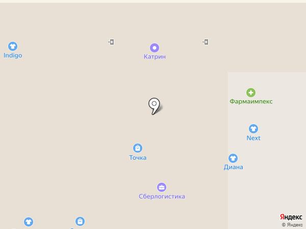Faberlic на карте Кирова