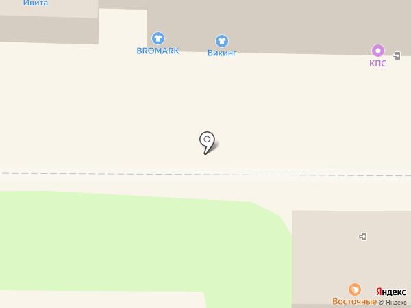 Эконом-Мир на карте Кирова