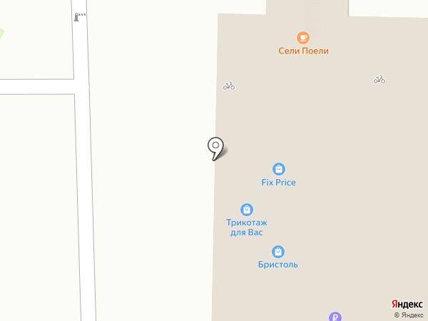 Сели-Поели на карте Кирова