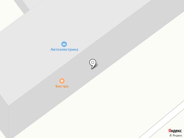 Альянсконсалтинг на карте Кирова