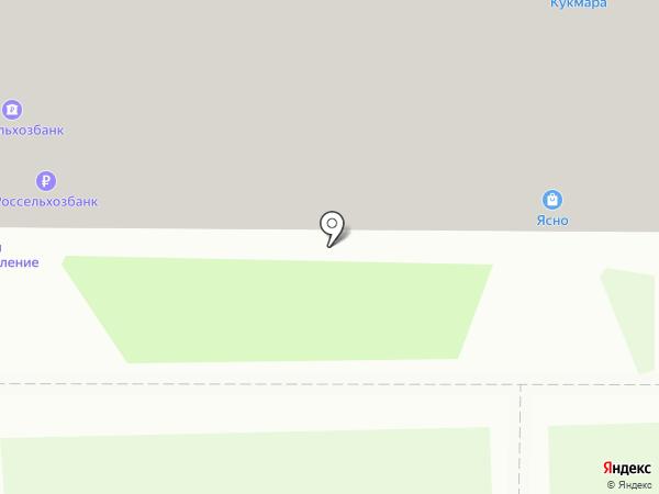 POLAROID на карте Кирова