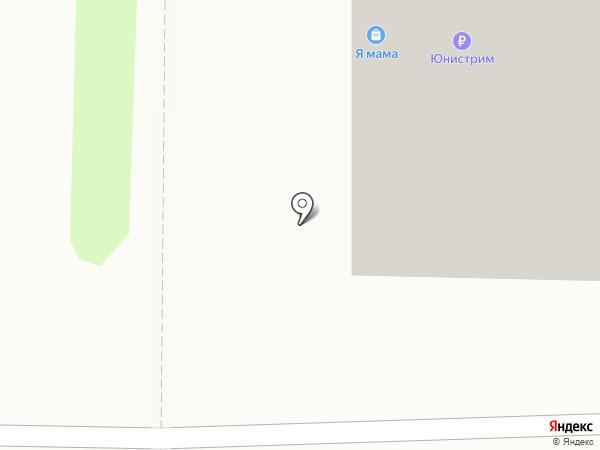 Планета садовода на карте Кирова