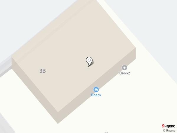 Апельсин на карте Кирова