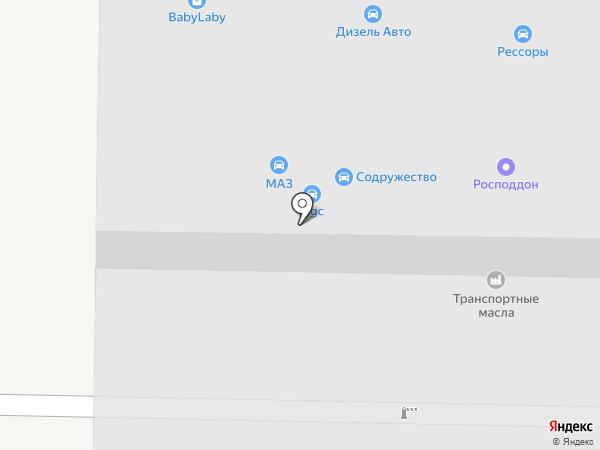ЭнергоТрансЛогистик на карте Кирова