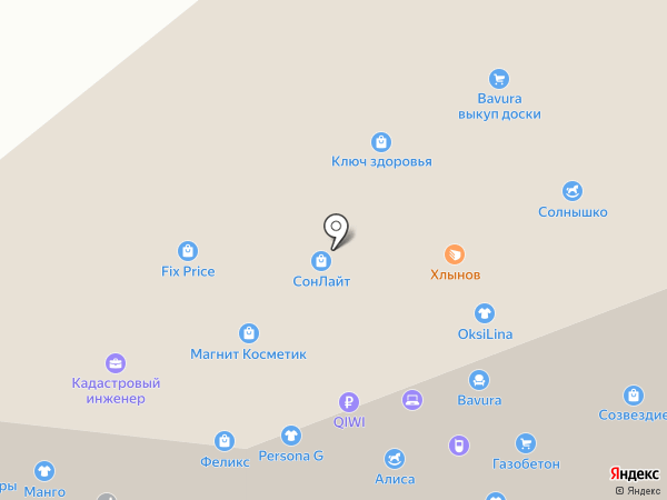 ВЕДАН на карте Кирова