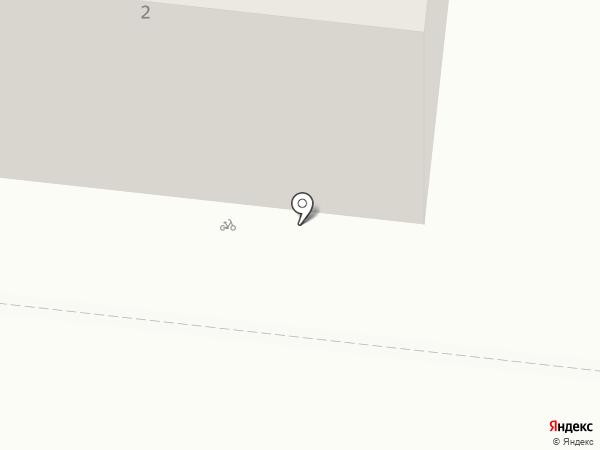 Гандвик на карте Кирова