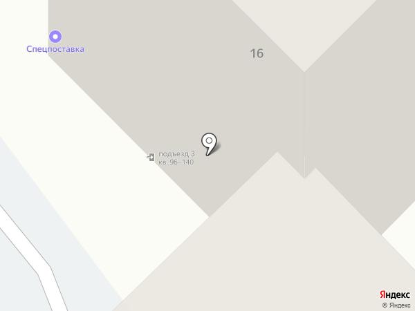 Спецпоставка на карте Кирова