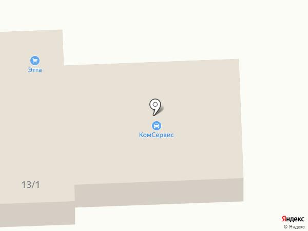КомСервис на карте Тольятти