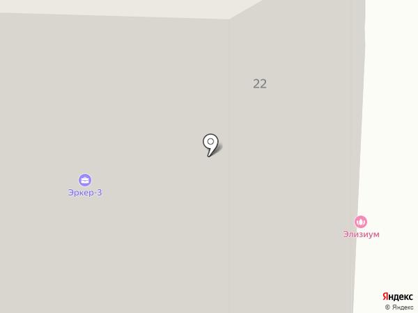 Бобренок на карте Кирова