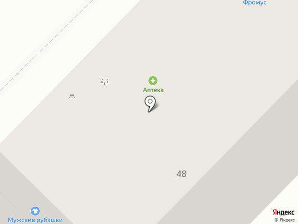 Магнолия на карте Кирова