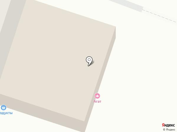Агат на карте Кирова