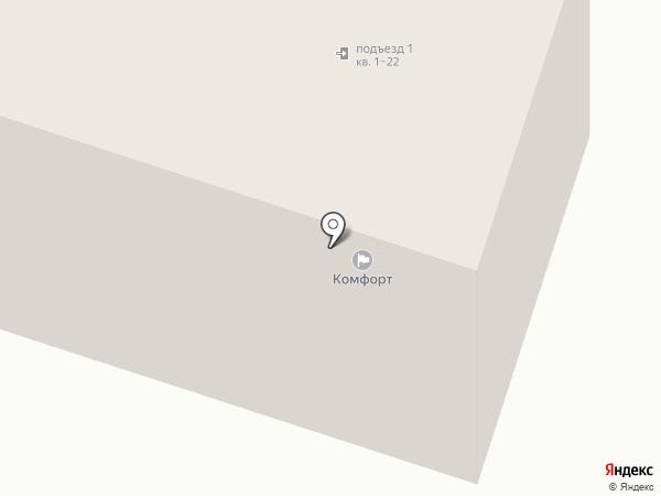 Домоуправление на карте Кирова