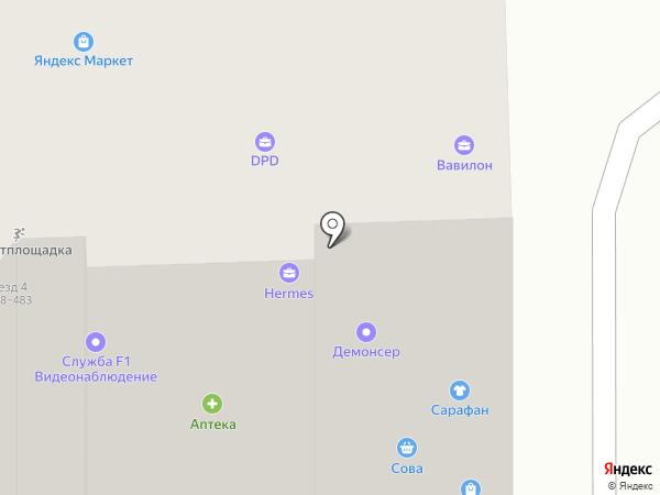 Вавилон на карте Кирова