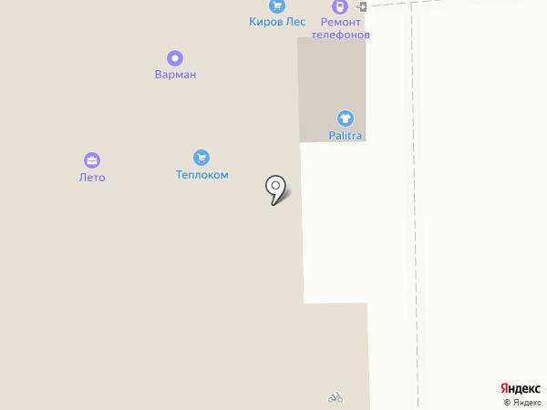 Промбезопасность на карте Кирова