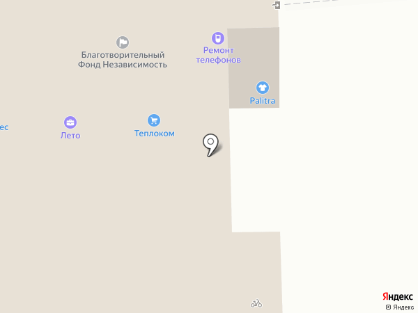Оптовая фирма по продаже конвертов на карте Кирова