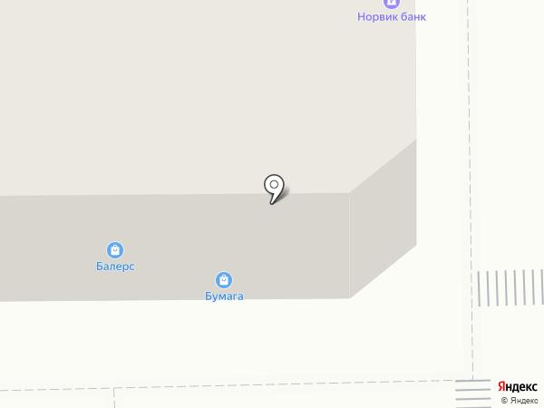 Свободная касса на карте Кирова