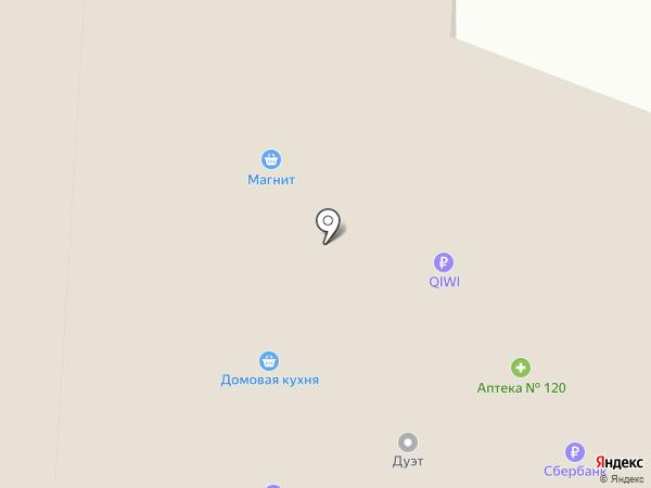 Kapriz на карте Кирова