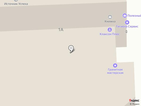 Место свободно на карте Кирова
