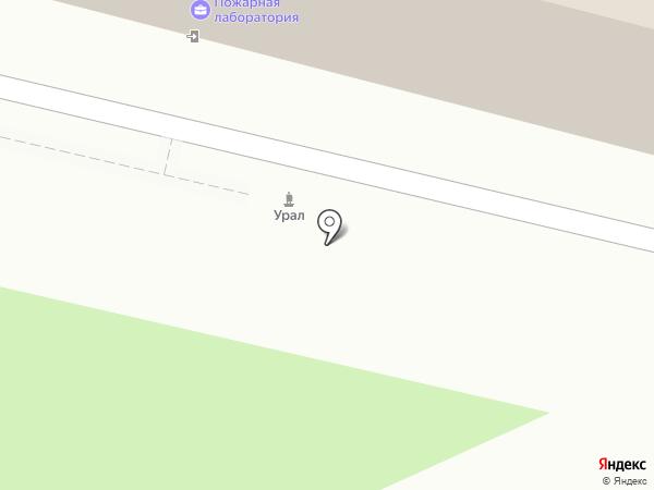 Испытательная пожарная лаборатория, ФГБУ на карте Кирова