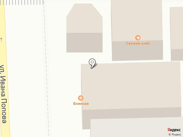 Магазин хлебобулочных изделий на карте Кирова