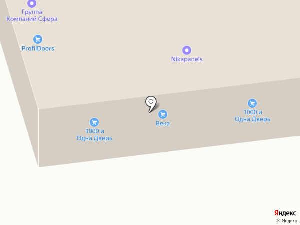 Кремнегранит на карте Кирова